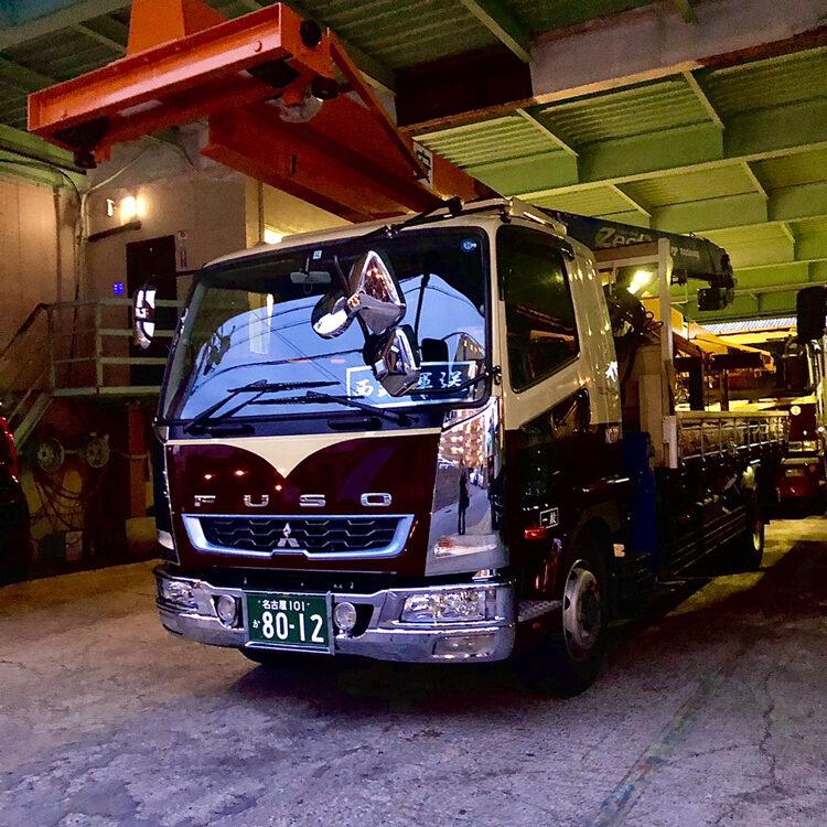西鍋運送株式会社 トラック
